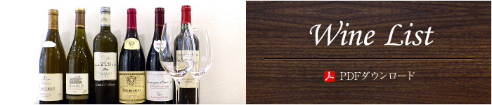 wine_banner
